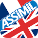 Anglais - Assimil - B2 (Unreleased)