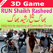 Run Shaikh Rasheed Run by Pak Apps