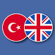 İngilizce Kelime Kartlarım by Teoman Yaman
