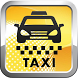 Такси 755: заказ такси