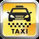 Service Taxi: заказ такси