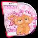 Cute Teddy Bear Theme by Cool Wallpaper
