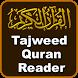 Tajweed Quran Reader - Mushaf Madina