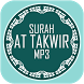 Surah At Takwir Mp3 by BLACKSWAN