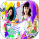Holi Photo Frame by Digital Photo AppZone