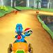 Tips for Mario Kart 8 Deluxe