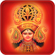 Durga Aarti&Chalisa with Audio by Indian Festive