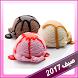 وصفات مثلجات الصيف by MZDEVLOPPER