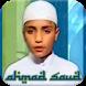 Ahmad Saud MP3 Murottal by Biasiswa