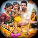 Ganesha DP Maker - Ganpati Photo Frame 2017 by Photo Video Art