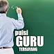Puisi Guru Tersayang by Aopheapp