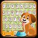 Lovely Puppy Emoji Keyboard