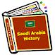 Saudi Arabia History