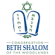 CBSW ~ Congregation Beth Shalom of The Woodlands by ShulCloud