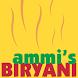 Ammi's Biryani by Ammis Biryani