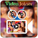 Video Joiner : Video Merger by XpertApp Studio Inc