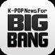 K-POP News For BIGBANG by KIDO Design