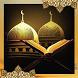 রমযানের সওগাত - রোযার নিয়ত, দোআ, ফযিলত by Markazul Quran (মারকাযুল কুরআন)