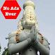 Telugu Hanuman Chalisa by Karthik Sirasanagandla