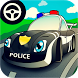 Cop car games for little kids by Emerald Games