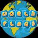 Logo Quiz - World Flags by KlimBo