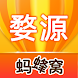 婺源游记攻略 by mafengwo.mobile