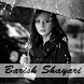 Barish Shayari by Mobi World