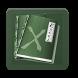 Belajar Excel Lengkap by Tomp Studio
