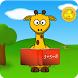 Yellow Duck - Math by The PlayTractor Team