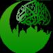 القرأن الكريم و اذكار و احاديث by Golden apps professional
