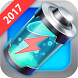Battery Saver - Battery Doctor by Battery & Gallery Apps