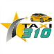 Такси 310