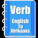 Verb Afrikaans by bddroid