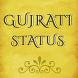 GUJARATI Status & Quotes NEW by Hemangi Agrawat84