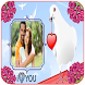 Lovely Photo Frame by QuickApp Studio