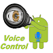 Controlled Capture Voice Control
