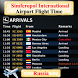 Simferopol Airport Flight Time by AsoftTech Solutions