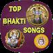 Top Lagu Bhakti Songs
