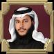 Murottal Al Ausy || Mp3 Quran Complette