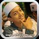 Sholawat Gus Azmi Cinta Dalam Istikhoroh + Lirik by Janoko Pub
