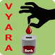 Vyara Blood Bank by smart vue