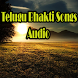 Telugu Bhakti Songs Audio by creativeworks