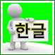 TOPIK And Pit A Pat Korean by HOBAKc