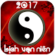 Lich Van Nien 2016 - Am Duong by Lich Van Nien 2016 Project