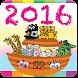 2016 China Public Holidays by Rainbow Cross 彩虹十架 Carey Hsie
