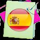 تحميل كتاب قواعد اللغة الاسبانية pdf by Best Games Forkids