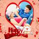 Valentine Photo Frames by SmartQuickApps