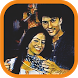 Lagu Suraj dan Sandya Lengkap by Sedulur Apps