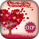 Happy Valentine Day GIF 2018 by Best Apps Softech