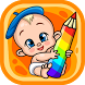Live coloring pages for children by YovoGames